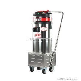 电瓶工业吸尘器WD-3070小型移动式充电吸尘器