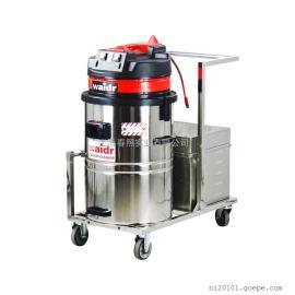 电瓶工业吸尘器WD-60车间移动无线式吸尘器充电式吸尘器