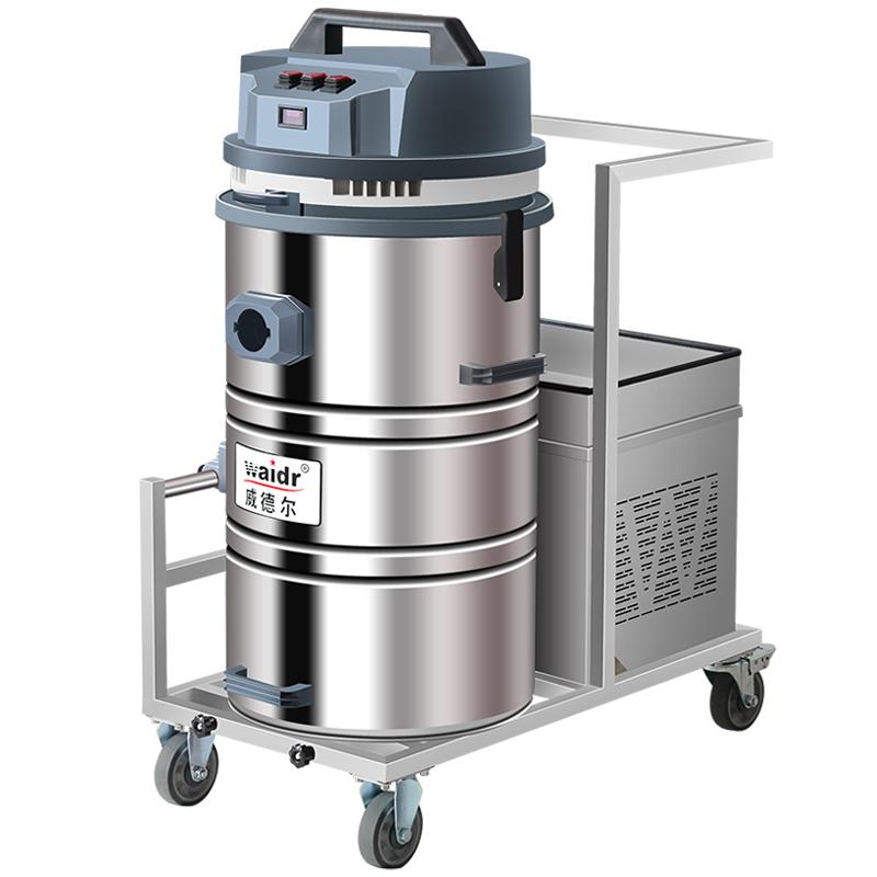 不锈钢移动式电瓶吸尘器|威德尔WD-80充电式吸尘器价格