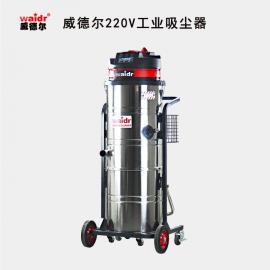 国产吸尘器驰名品牌威德尔系列大功率吸尘器WX-3610