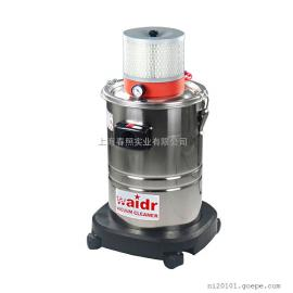 气源式工业吸尘器WX-130工业真空吸尘器威德尔定制吸尘器厂家
