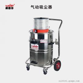 气动工业吸尘器WX-160化工厂用气源吸尘器 吸粉末碎屑