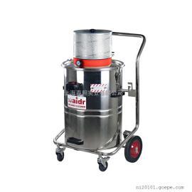 金属粉末塑料粉尘用威德尔气动工业吸尘器 无线式吸尘机