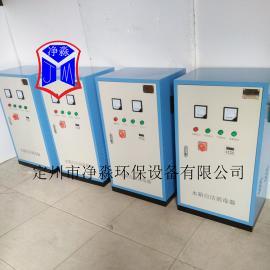 SCII-20HB外置式水箱自洁消毒器安全无残留