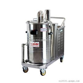 铝末铁渣焊渣工业吸尘器WX80/40移动干湿两用大功率吸尘器