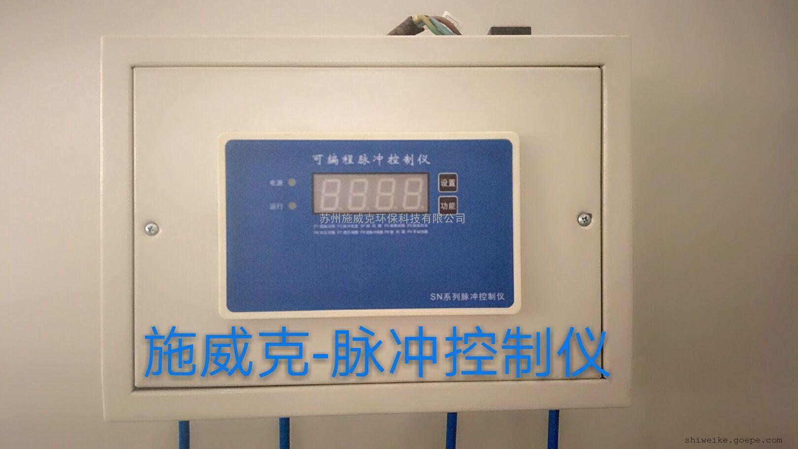 厂家促销不锈钢脉冲除尘器,钢板除尘器