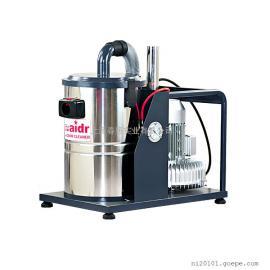 30L小型三相电工业吸尘器吸打磨粉尘粉末铁屑用吸尘机定制
