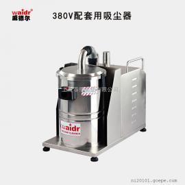 机床车间吸铁屑大容量工业吸尘器威德尔WX2230