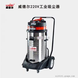 常州工业吸尘器3600W 常州电瓶式吸尘器报价大型工厂车间