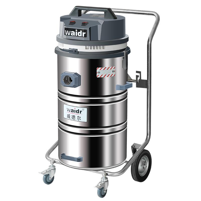 威德尔WX-2078BA大型工业用吸尘器