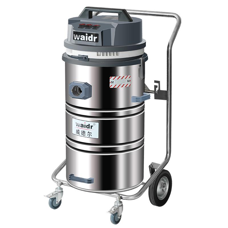 工业吸尘器配件有哪几样 威德尔大功率吸尘器厂房吸尘吸水