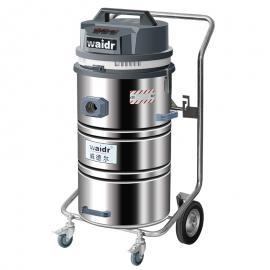 威德尔220V工业吸尘器车间地面粉尘收集器小型工厂用吸尘器
