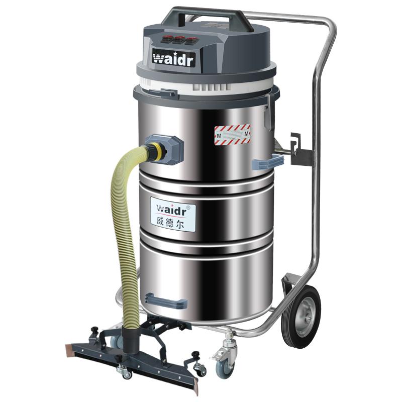 推吸两用工业吸尘器|威德尔电瓶式工业吸尘器