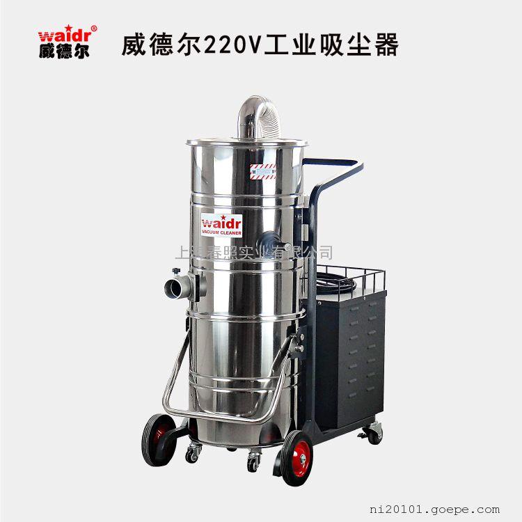 大型工厂吸金属材料颗粒威德尔工业吸尘器WX2210