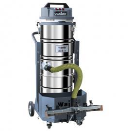 化工厂车间用威德尔3.6KW工业吸尘器 吸催化剂干湿两用吸尘机