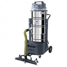 威德尔车间地面吸尘器 移动式粉尘吸收机干湿两用大吸力吸�m器