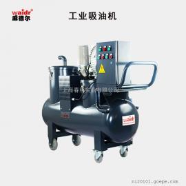 威德尔大容量固液分离吸油机 工业吸水吸油焊渣工业吸尘器