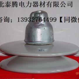 XWP1-100防污型悬式瓷绝缘子