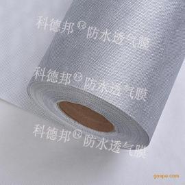 反射型Ⅱ型防水透汽膜 0.5mm镀金属聚乙烯和聚丙烯膜