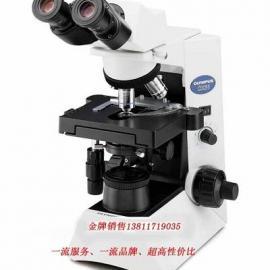 徕卡生物显微镜DM750