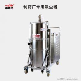 化工厂用工业吸尘器,小型工厂用