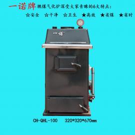 节能供暖新型设备厂家直销一诺牌家用燃煤气化采暖炉