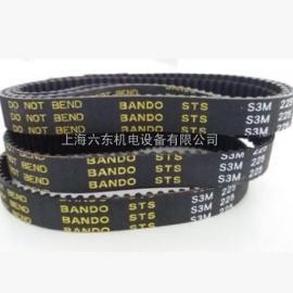 日本BANDO阪东同步带S3M-918