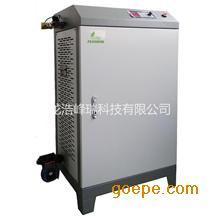 天津电磁采暖炉厂家*50KW电磁采暖炉*电磁热水锅炉*