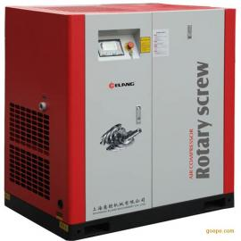 上海意朗永磁变频螺杆式空压机ERC-30SA螺杆空压机