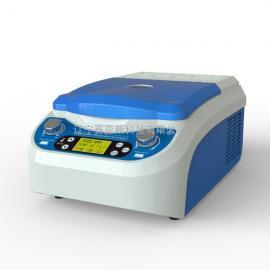 微量高速冷冻离心机CM-16