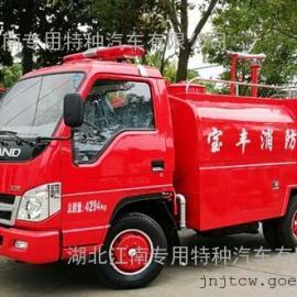 小型消防车国五款福田2.5吨小型消防洒水车