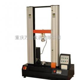 万能材料试验机/拉力试验机可送货上门量大从优