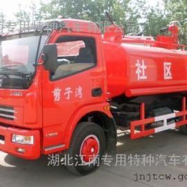 小型消防车国五东风小多利卡4吨消防洒水车