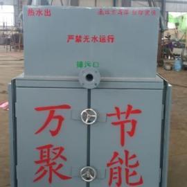 WJRG-6B型超导热管余热回收器