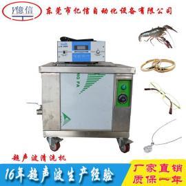 东莞超声波清洗机厂家五金超声波清洗机实验室 工业 家用专用设备
