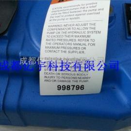 PVXS-130-M-R-DF-0000-000亿宇美国伊顿威格士油泵现货特价供应