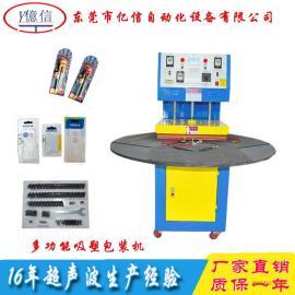 深圳吸塑包装机械设备东莞自动吸塑包装封口机佛山吸塑包装机