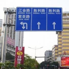 东莞交通标志牌道路指示牌标志杆常规配置