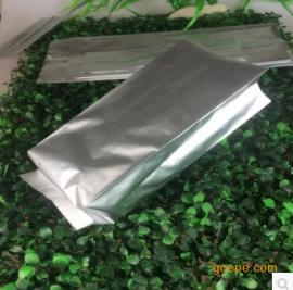 供应商丘中封铝箔袋,食品中封铝箔袋,茶叶中封铝箔袋定制