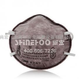 3M活性炭口罩~3M活性炭口罩代理~3M活性炭口罩价格