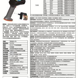 金坛泰纳TN800非甲烷总烃分析仪