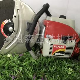 新大华EC7600无齿锯 切割锯无齿锯 进口救生消防器材