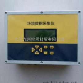 便携式风速风向记录仪/0~30m/s