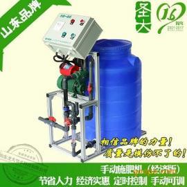 潍坊施肥机哪家好个人温室大棚用手动施肥机操作简单水肥一体机