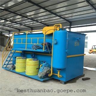 百思特环保厂家生产直销溶气气浮机,方形、平流式气浮设备