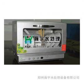 云南杀菌消毒设备-洗碗机