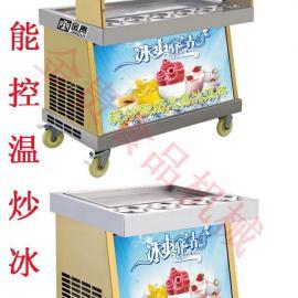 杭州智能型炒冰淇淋卷机(送教程)