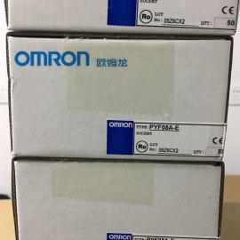 欧姆龙微型继电器导轨安装底座PYF08A-E