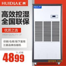 工业除湿机 大型商用空气抽湿器 木材茶叶车间烘干设备CF7.5S