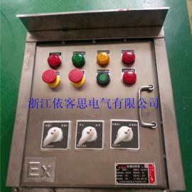 BZC51-G户外不锈钢防爆操作柱